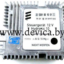 Блок управления Eberspacher Hydronic 10 12V 225301001001