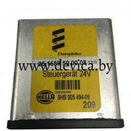Блок управления Eberspacher D1LC 24V 251689500008