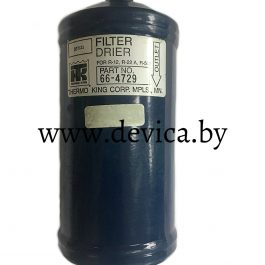 Фильтр-осушитель Thermo King Euro PhotnixX 3/4, 66-4729